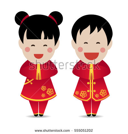Chinese New Year Boy Girl Greeting Stock Vector 121736851.