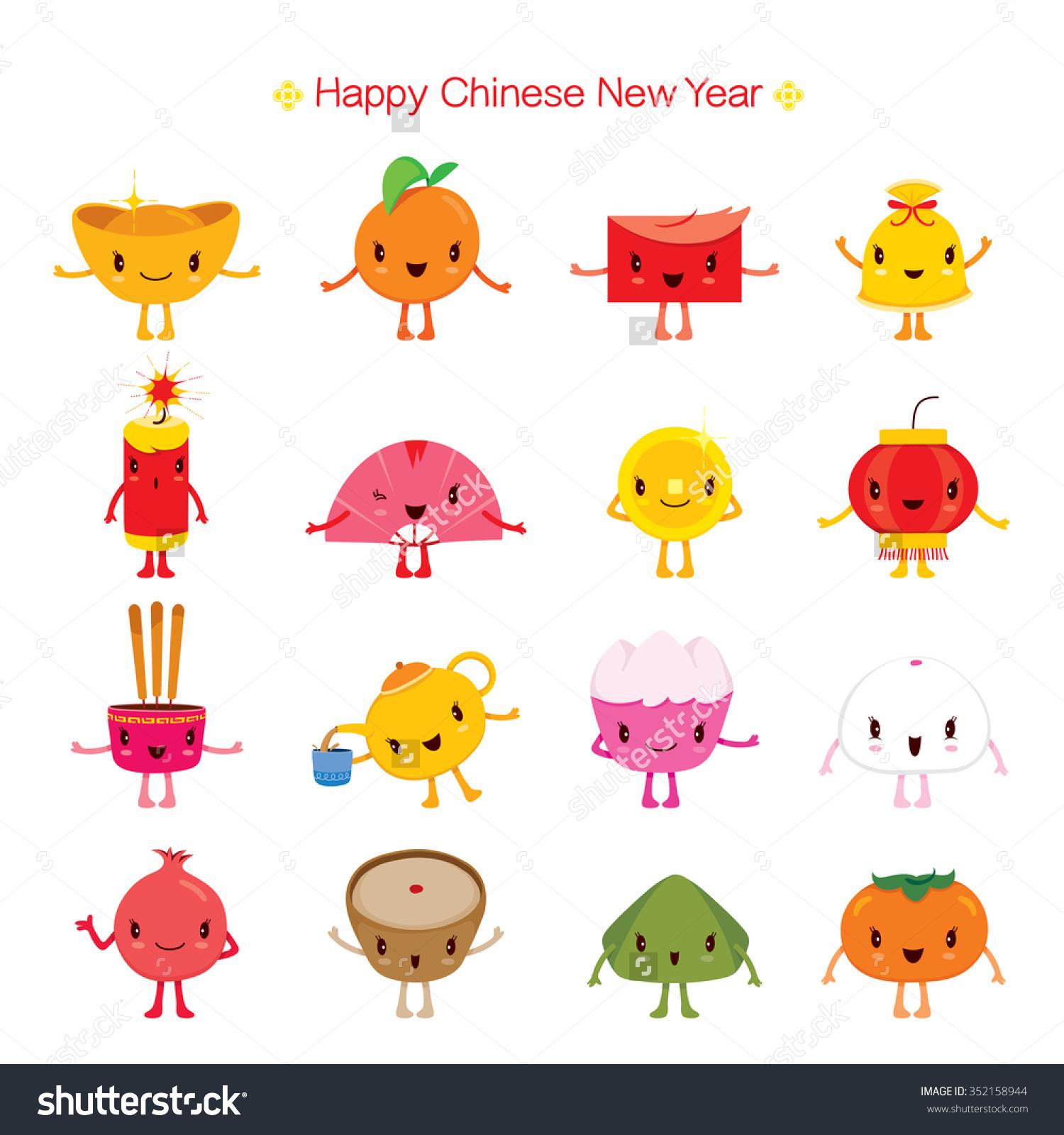 Chinese New Year Cute Cartoon Design Stock Vector 352158944.