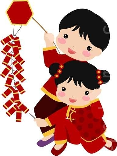 Happy Chinese New Year Clip Art.