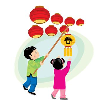 Cute chinese new year clip art.