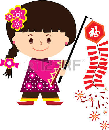 Chinese New Year Cute Images & Stock Pictures. Royalty Free.