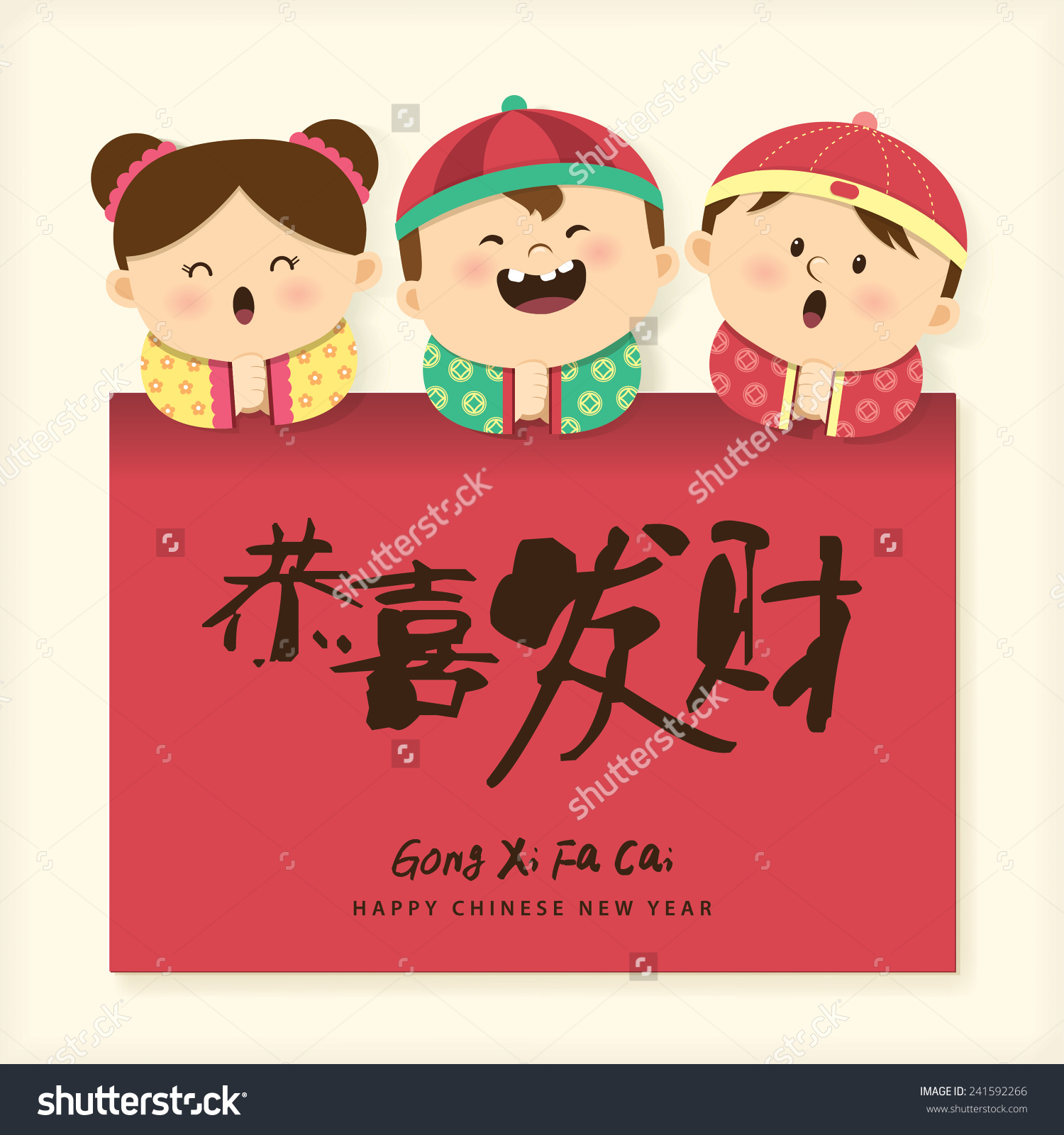 free chinese new year clipart images free chinese new year 3 little cute chinese kids translation stock vector 241592266