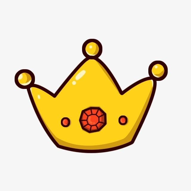 Cute crown clipart 4 » Clipart Portal.