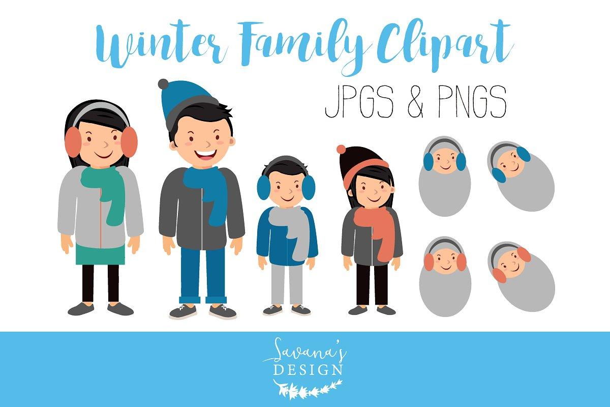 Cute Family Digital Clipart.