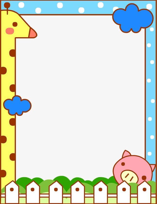 Frame PNG, Clipart, Border, Cute, Frame, Frame Clipart, Frame Cute.