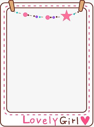 Frame Cute Border PNG Images, Frame Cute Border Clipart Free Download.