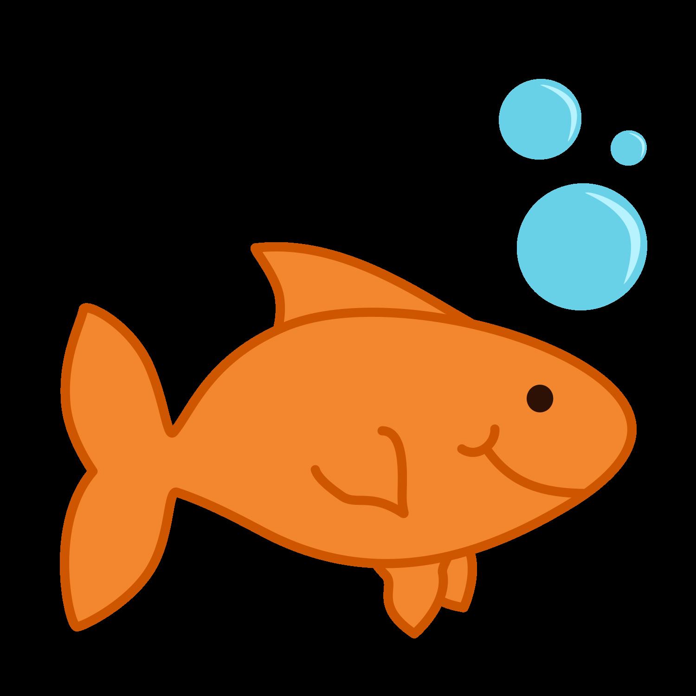 Cute Goldfish Cliparts.