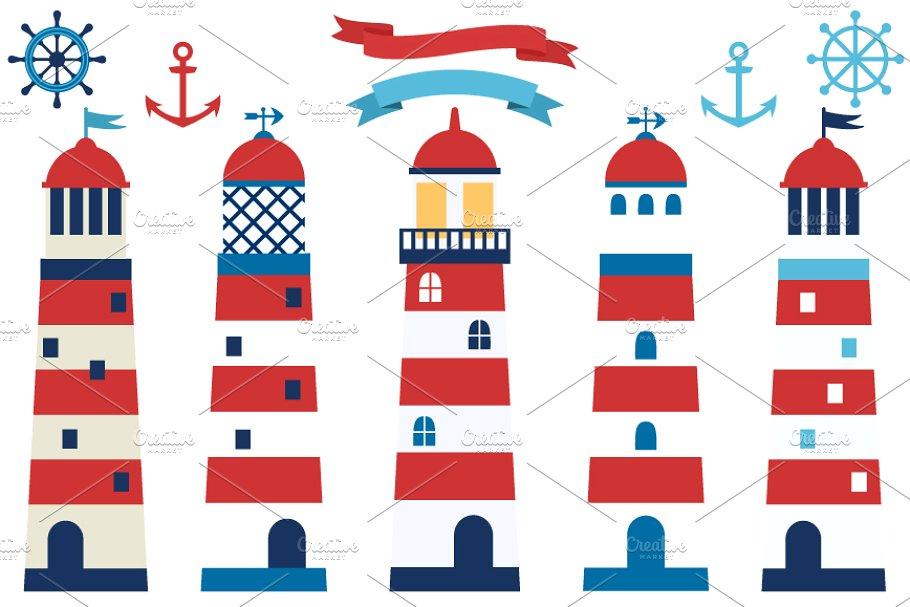 Lighthouses clipart set.