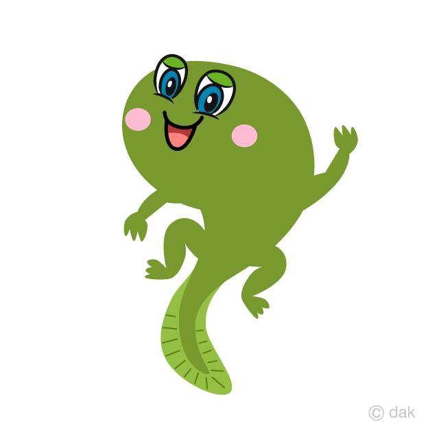 Cute Tadpole Dancing Cartoon Free Picture Illustoon.
