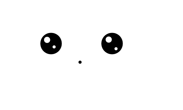 Cute Eyes Clipart Png.