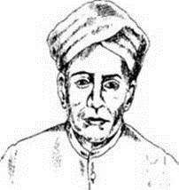 C. V. Raman: Essay on C. V. Raman (760 Words).