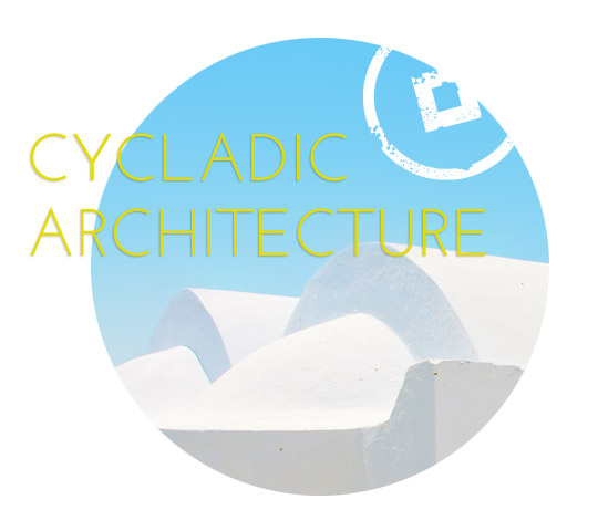 Cycladic clipart #6