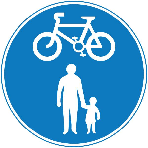 Cycle path signs clipart #15