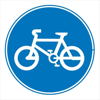 Free cycles Clipart.