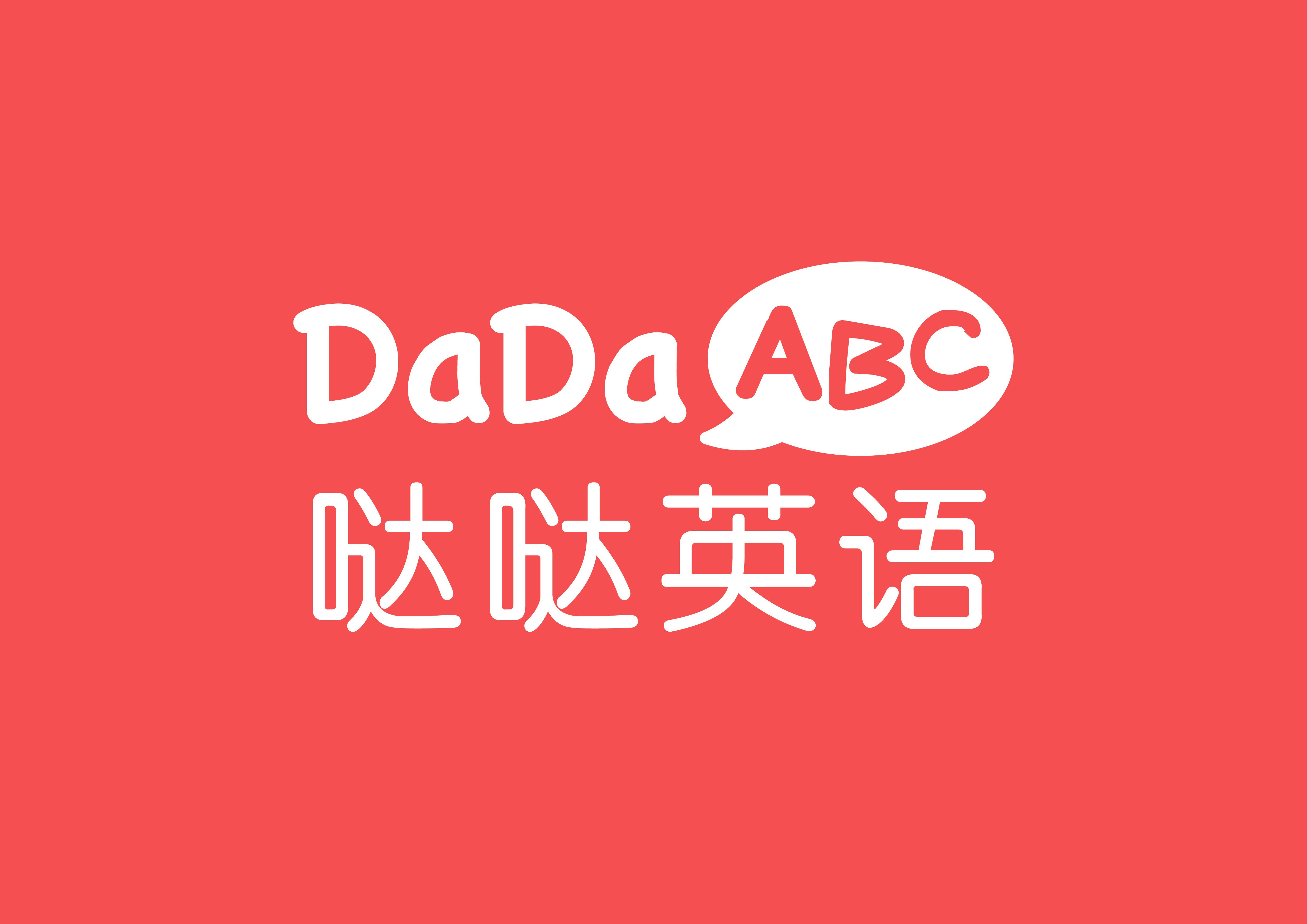 Work from home and teach English online with DaDaABC.