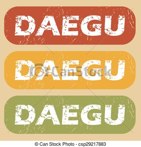 Vector of Vintage Daegu stamp set.