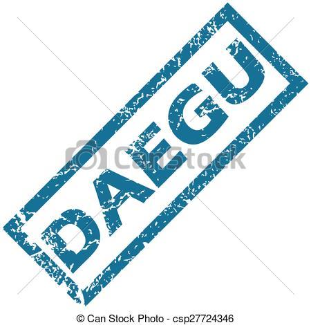 EPS Vector of Daegu rubber stamp.