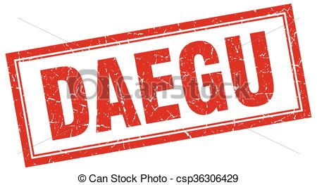 Vector Illustration of Daegu red square grunge stamp on white.