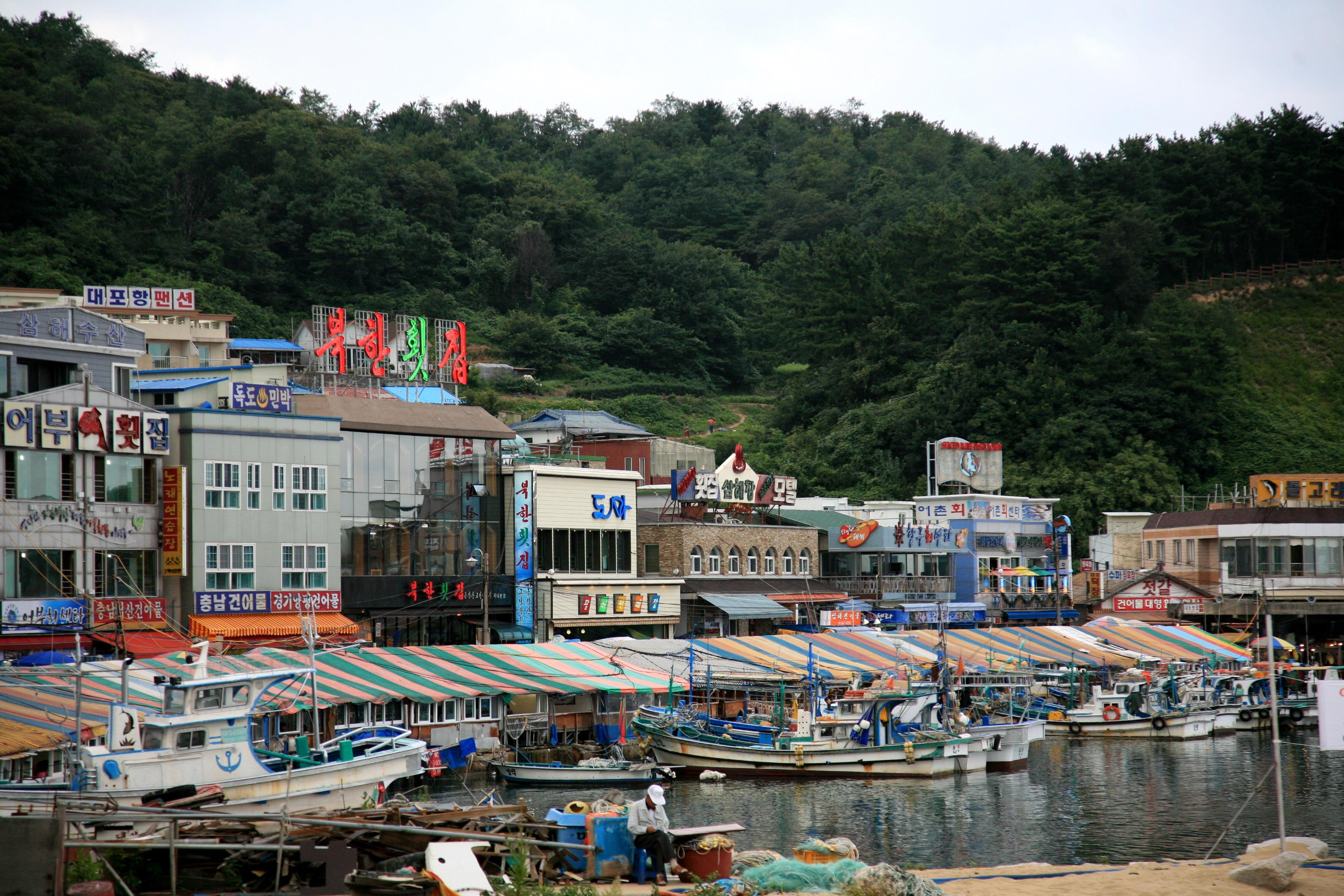 File:Korea.