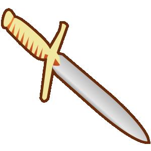 Dagger Clip Art Download.