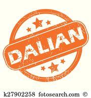 Dalian Clip Art Royalty Free. 15 dalian clipart vector EPS.