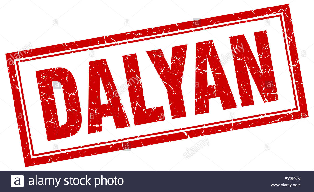 Dalyan Red Square Grunge Stamp On White Stock Photo, Royalty Free.