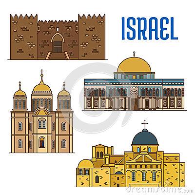 Damascus Gate In Jerusalem. Vector Stock Illustration.