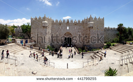 Damascus Gate Stock Photos, Royalty.