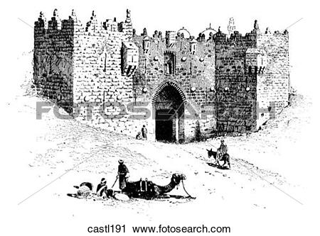 Clipart of The Damascus Gate, Jerusalem castl191.