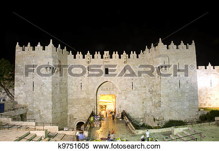 Stock Image of Damascus Gate Old City Jerusalem night light.