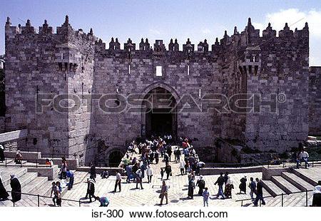 Stock Photography of The Damascus Gate Jerusalem Old City Wall.