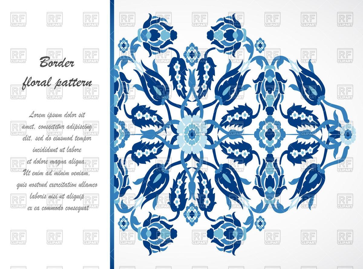 Ornate border damask floral decoration Stock Vector Image.