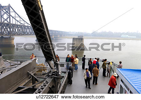 Picture of The Broken Bridge Yalu river Dandong Liaoning China.
