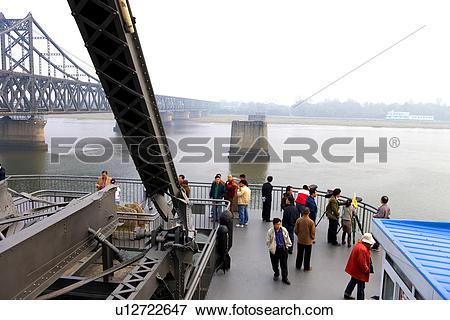 Picture of The Broken Bridge Yalu river Dandong Liaoning China.