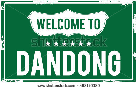 Dandong Stock Photos, Royalty.