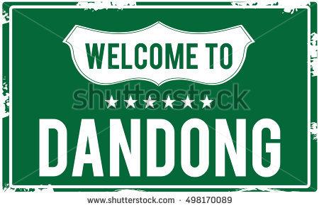 Dandong Stock Photos, Royalty.
