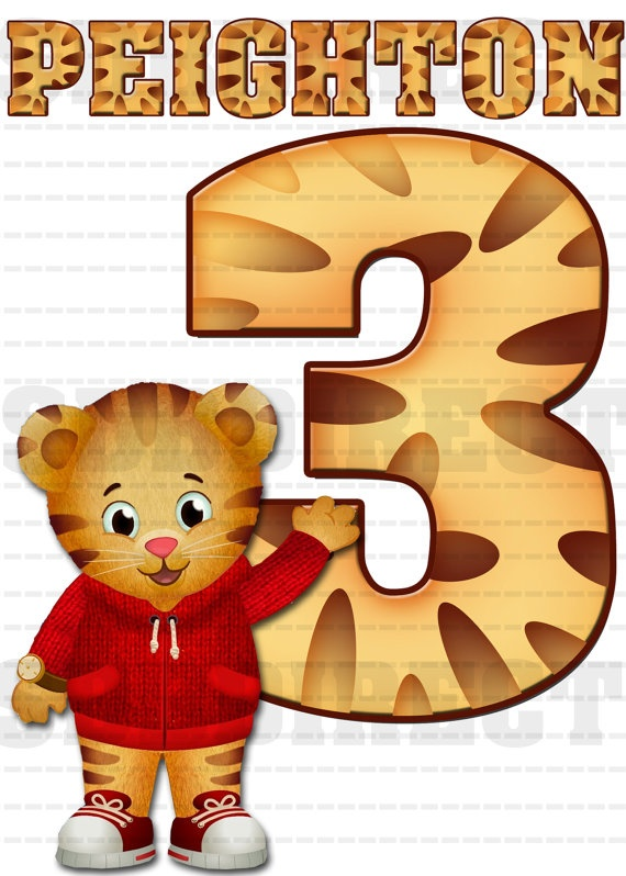 Daniel Tiger Clipart (97+ images in Collection) Page 1.