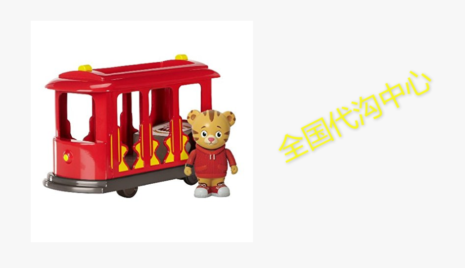 Daniel Tiger's Neighborhood Trolley With Daniel Tiger.