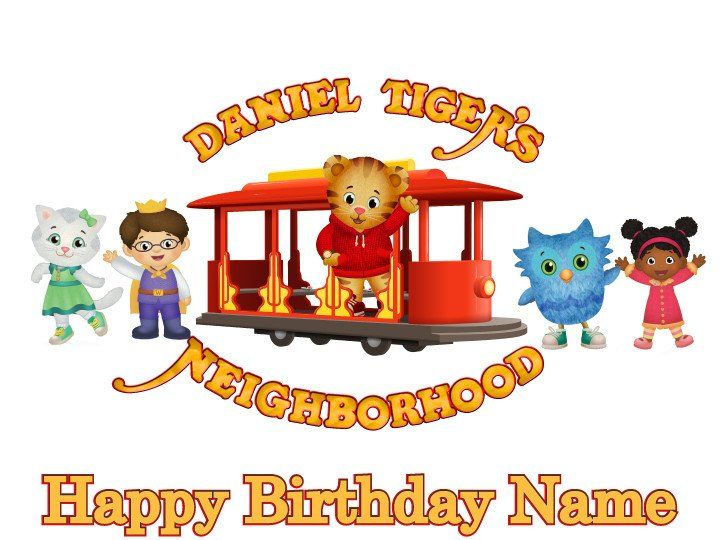 Daniel Tiger Trolley Edible Cake Topper.