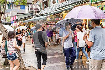 Taiwan : Tamsui Old Street Editorial Image.