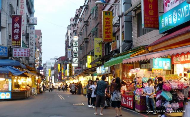 Danshui Old Street.