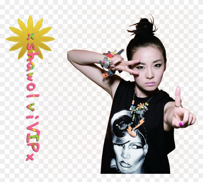 2ne1 Dara Fun Fact.
