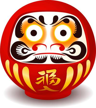 534 Daruma Doll Cliparts, Stock Vector And Royalty Free Daruma Doll.