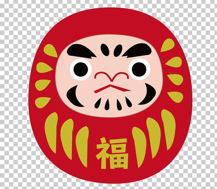 Daruma Doll New Year Card Sribu.com PNG, Clipart, Art, Com, Daruma.