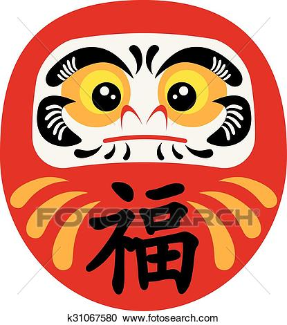 Japanese Daruma Doll Illustration Clipart.