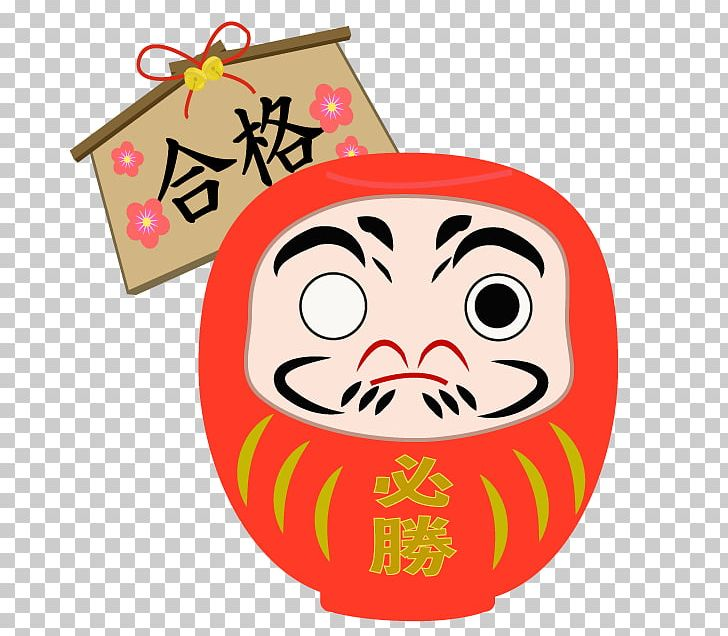 Educational Entrance Examination Daruma Doll PNG, Clipart, Amulet.