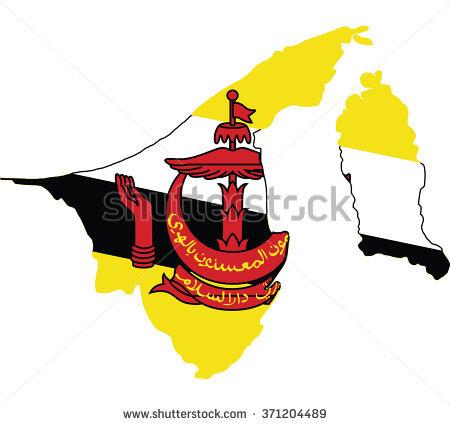 State Of Brunei Darussalam Stockfoto's, rechtenvrije afbeeldingen.