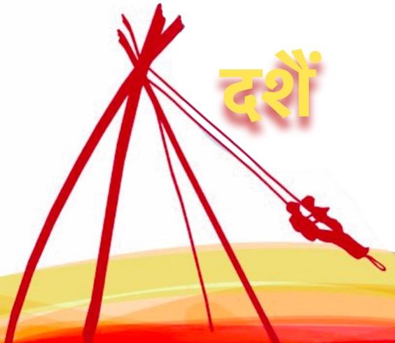 Dashain.