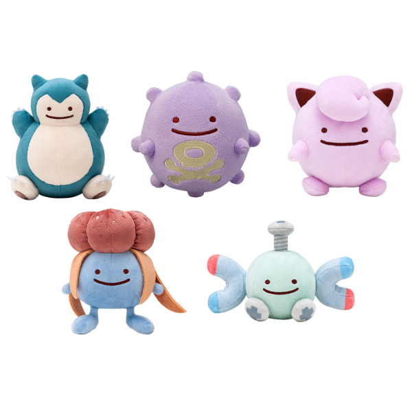 NEW!! *PokeCen* Transform! Ditto Goods ~ Plushies! (Release Date.