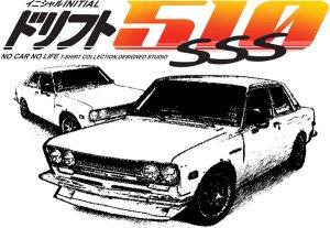 Datsun 510 clipart.